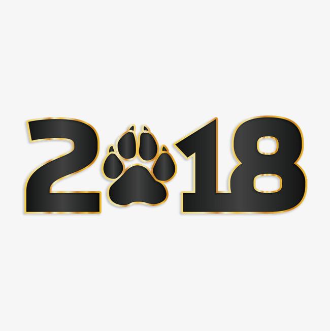 高清2018字体v高清素材图片免费下载_黑色psd三七粉海报设计图片