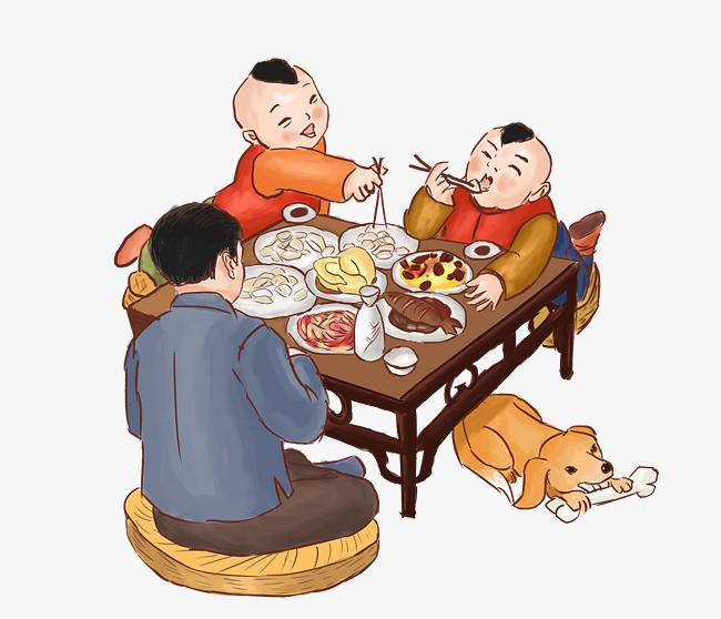 一家人吃年夜饭