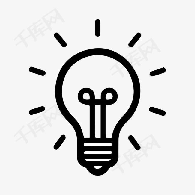 发光的灯泡简笔画素材图片免费下载 高清psd 千库网 图片编号9344802