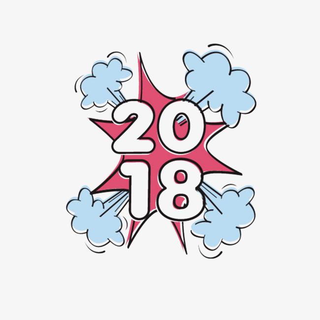 2018创意线稿字体设计素材图片免费下载_高清温泉字体客房设计图片