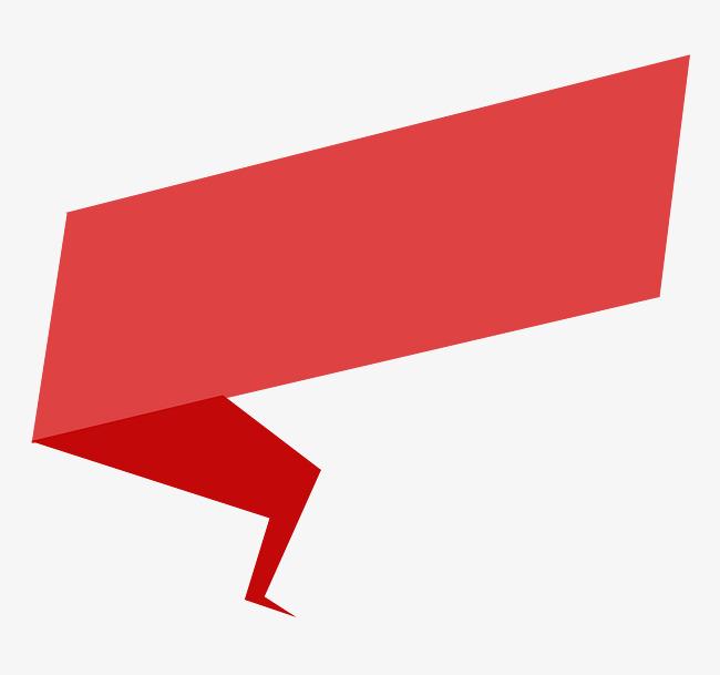红色闪电对话框_png素材免费下载_ 5528*5169像素(:)