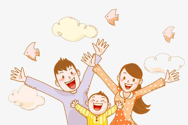卡通欢呼的人png素材下载_高清图片png格式(编号:)-90图片