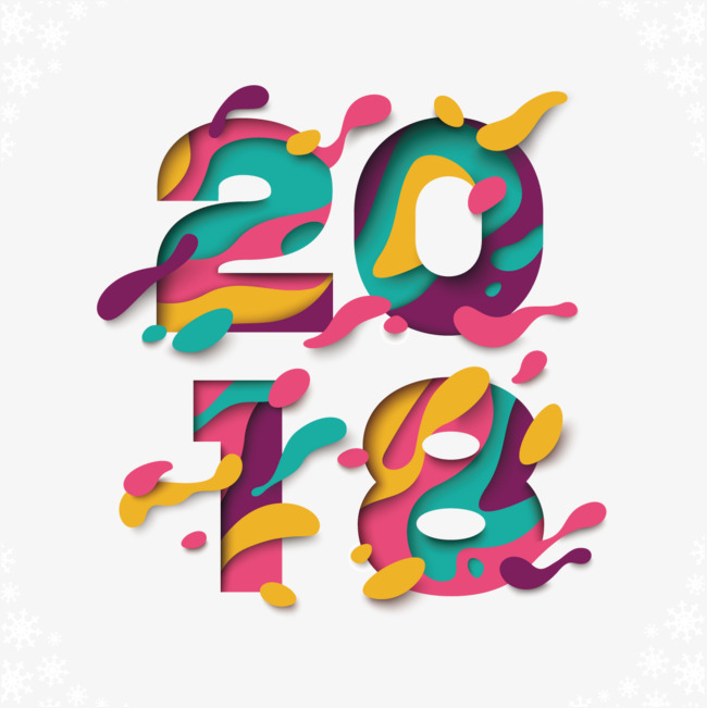 彩色创意2018字体设计
