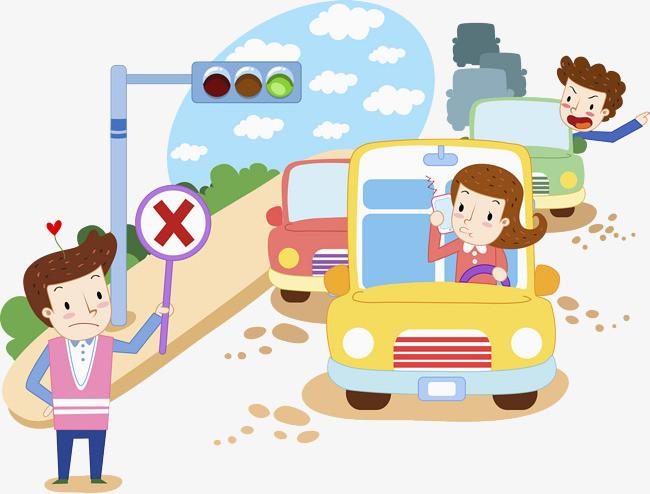卡通插图交通安全