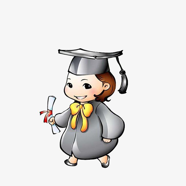 硕士毕业照卡通png素材下载_高清图片png格式(编号:)图片