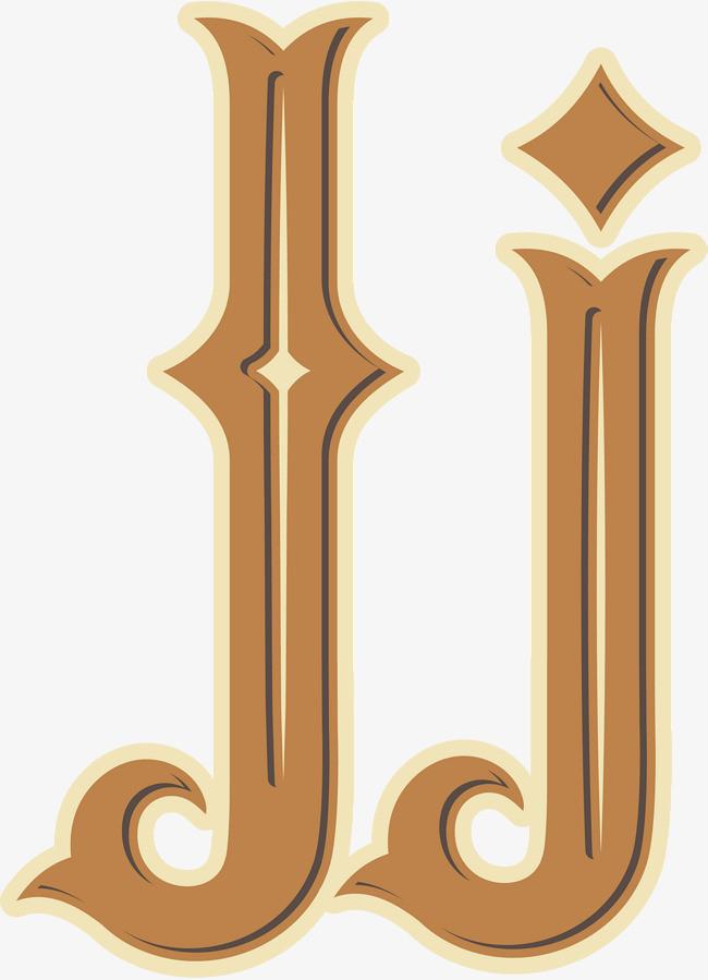 字母j设计图片