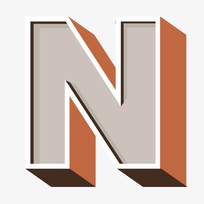 白色边框 创意 棕色立体字母 英文 手绘 字母 n白色边框 创意 棕色立
