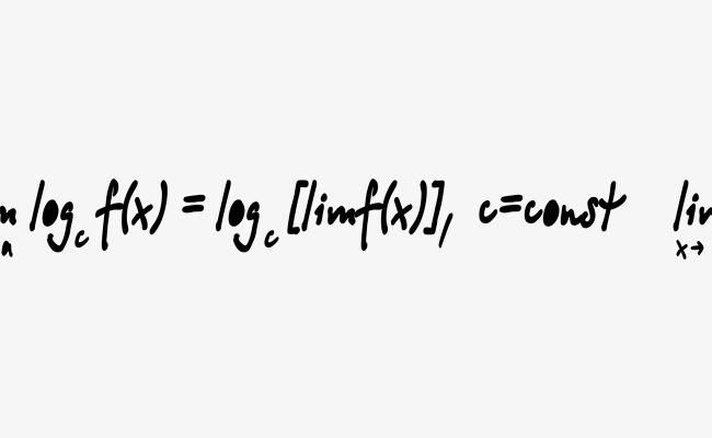 深奥的数学方程式图片