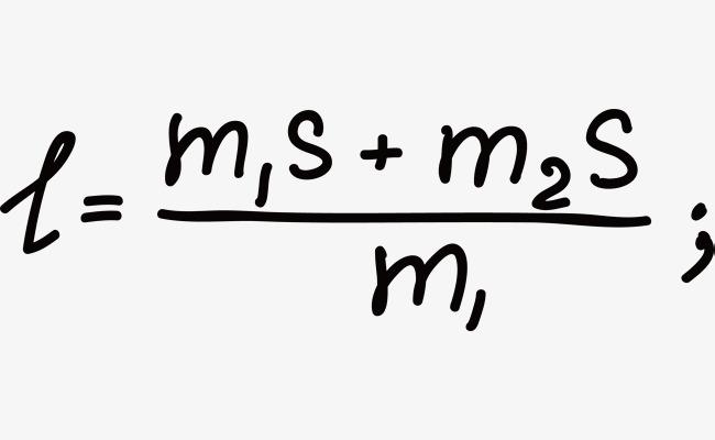 初中的数学方程式图片