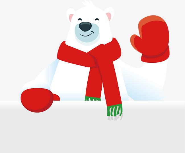 暖冬可爱的大白熊促销海报