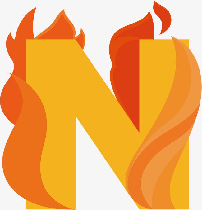 热烈火焰字母艺术字n
