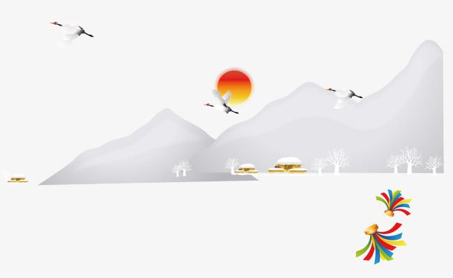 图片 > 【png】 飞鹤毽子  分类:手绘动漫 类目:其他 格式:png 体积