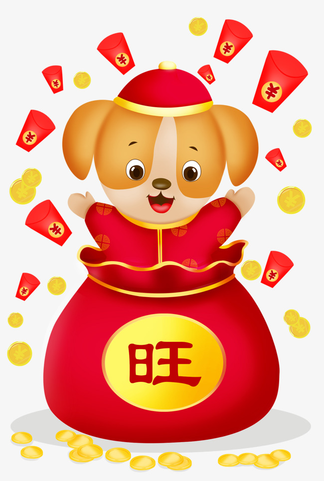 新年卡通福袋小狗装饰图案素材图片免费下载_高清psd_千库网(图片编号图片
