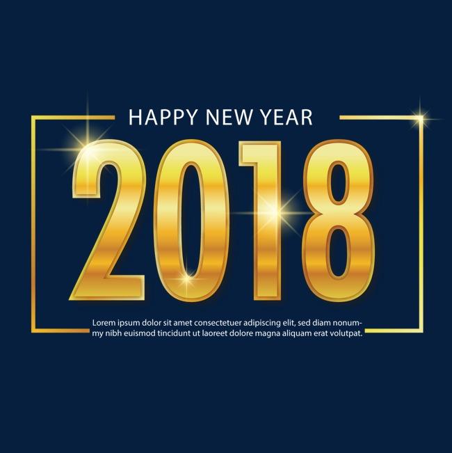 字体边框2018字体设计素材图片免费下载_高清极限挑战金色设计图片