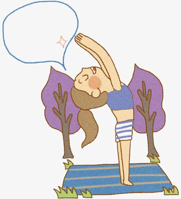 图片 > 【png】 手绘做瑜伽的女人  分类:手绘动漫 类目:其他 格式