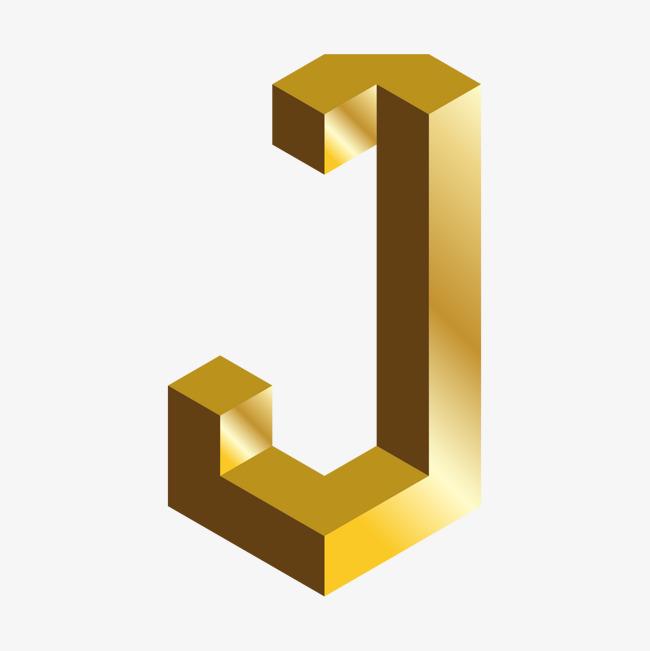 本次金黄色几何字母j作品为设计师创作,格式为png,编号为 19223933,大图片