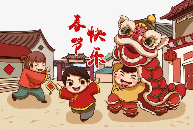过春节卡通手绘装饰插画