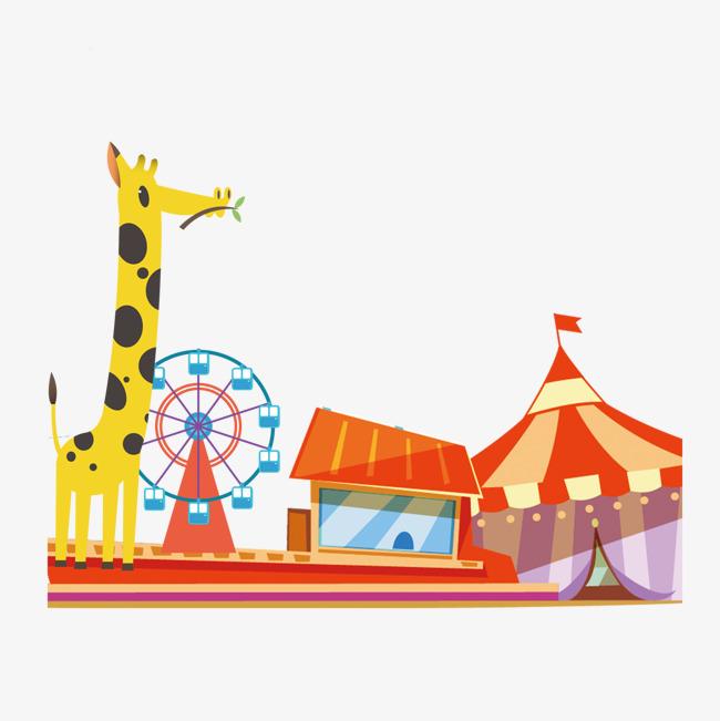 卡通游乐园免抠图图片