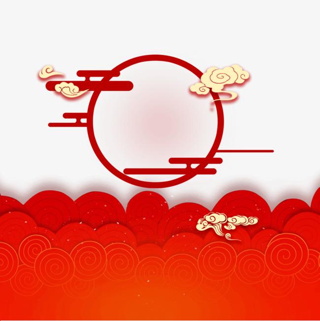 中国风祥云装饰免抠图png素材下载_高清图片png格式