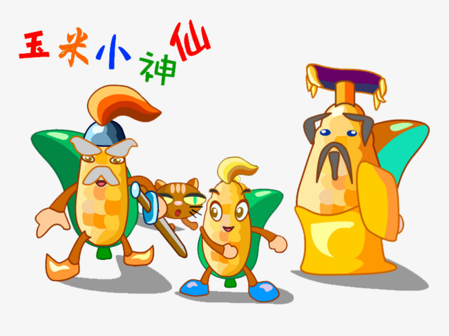 卡通手绘玉米小神仙