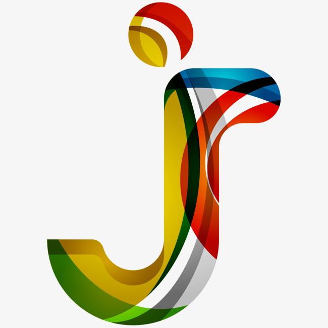 创意卡通装饰英文字母j_艺术字设计_千库网图片