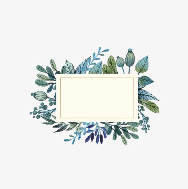 水彩小清新叶子边框