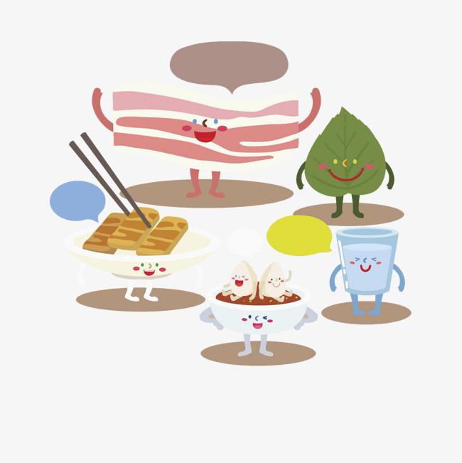 高兴的食物免抠图png素材下载_高清图片png格式(编号