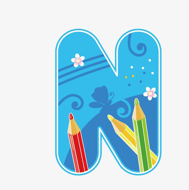 本次创意卡通装饰英文字母彩色字母n作品为设计师刘金辉创作,格式为pn