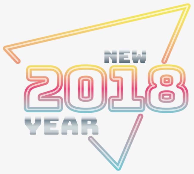 渐变色彩色线条2018艺术字
