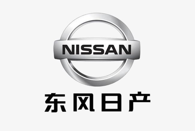 东风日产logo