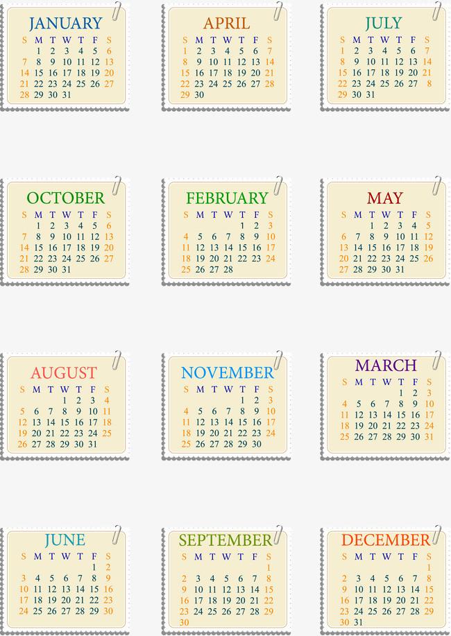 手绘简约2018狗年日历