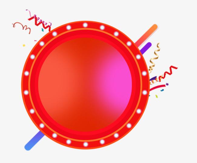 红色圆形标题边框_png素材免费下载_ 953*788像素(:)