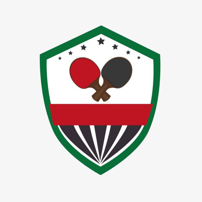 手绘体育乒乓球运动会会徽免扣