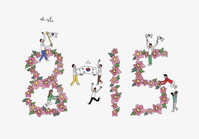 八月十五韩国的节日