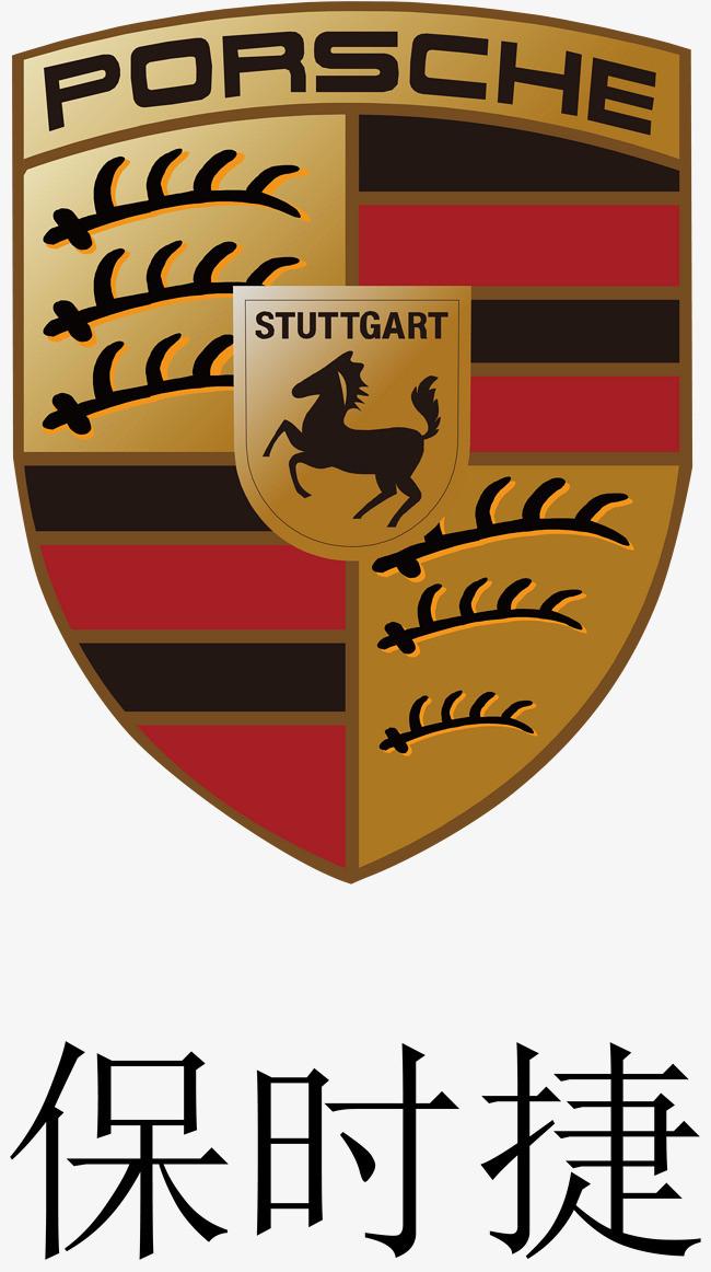 保时捷汽车logo