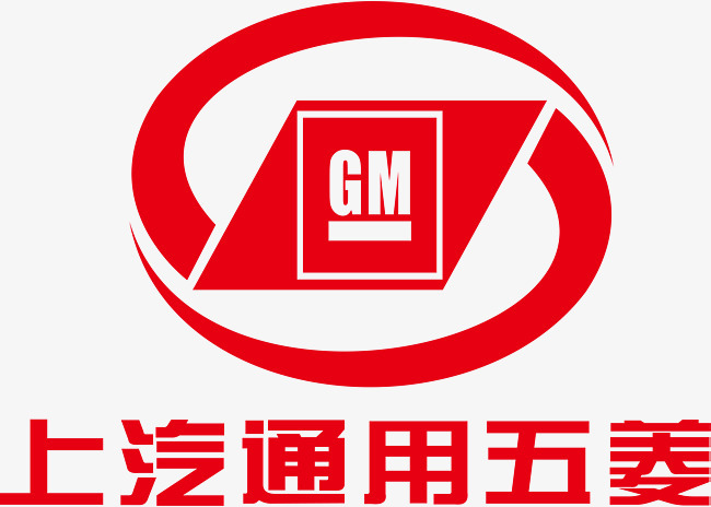 上海通用五菱汽车logo