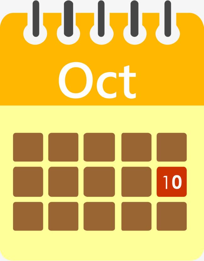 十月份矢量桌面日历