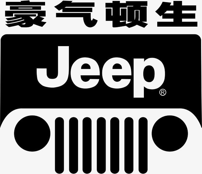 jeep汽车logo