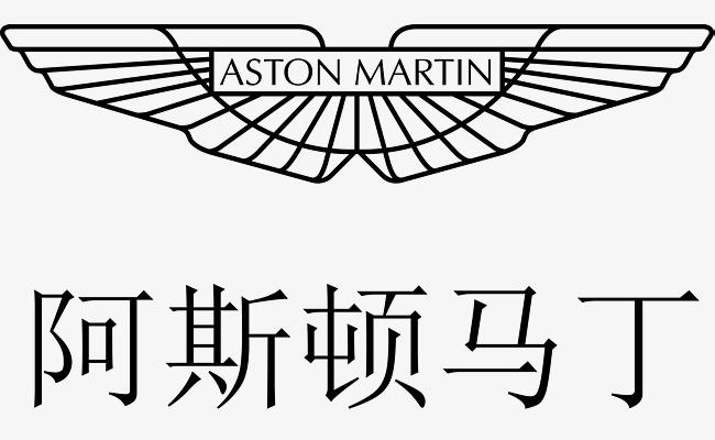 阿斯顿马丁logo_png素材免费下载_ 5556*3040像素(:)
