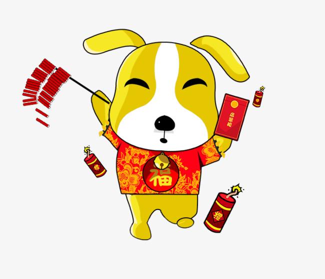 卡通新年放炮小狗免抠图图片