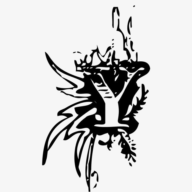 水墨黑白色字母y