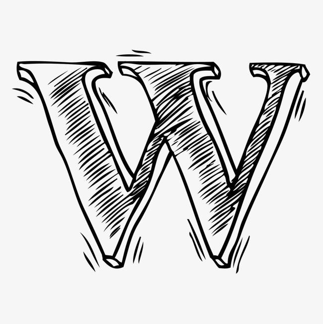 卡通手绘黑色字母w_png素材免费下载_ 1800*1800像素
