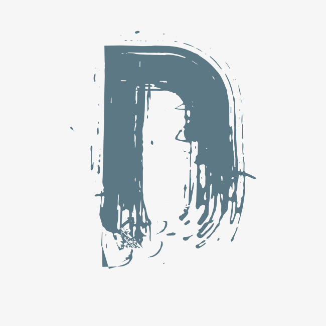 本次创意卡通装饰英文字母手绘字母d作品为设计师 怀化学院李老师创作