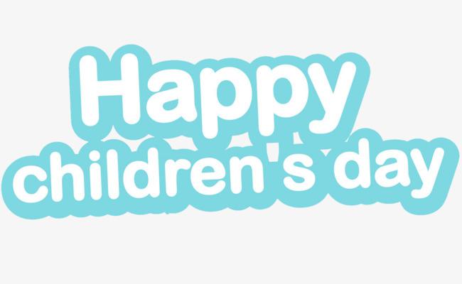 手绘蓝色儿童节艺术字