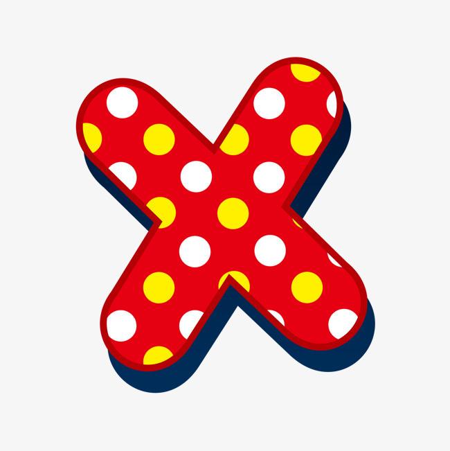 卡通手绘彩色字母x