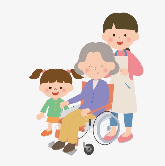 本次坐在轮椅上的老人家作品为设计师天欠日月创作,格式为png,编号为图片