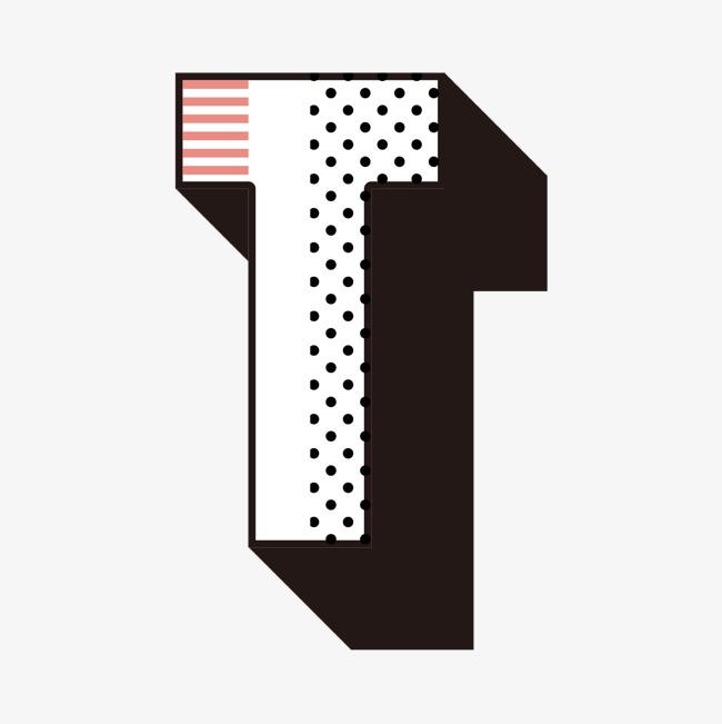 创意卡通装饰英文字母手绘字母t_艺术字设计_千库网图片
