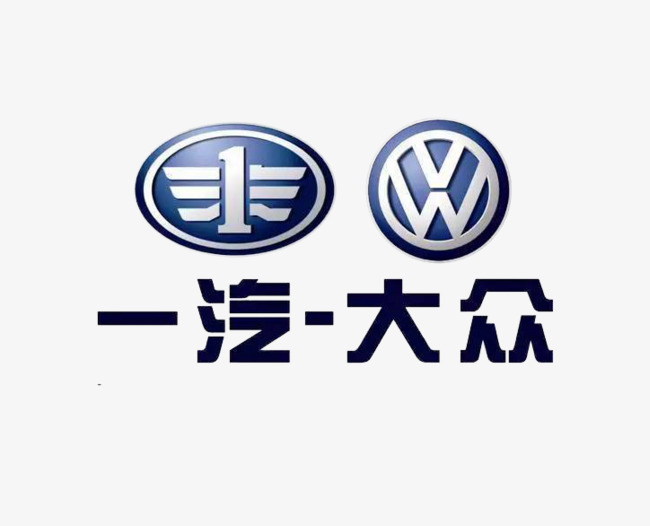 一汽大众汽车logo