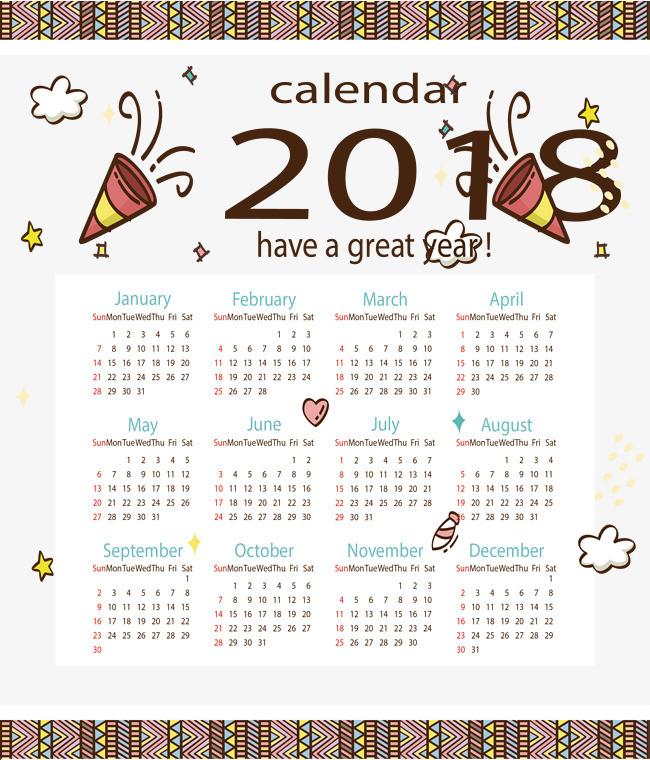 可爱花纹2018日历