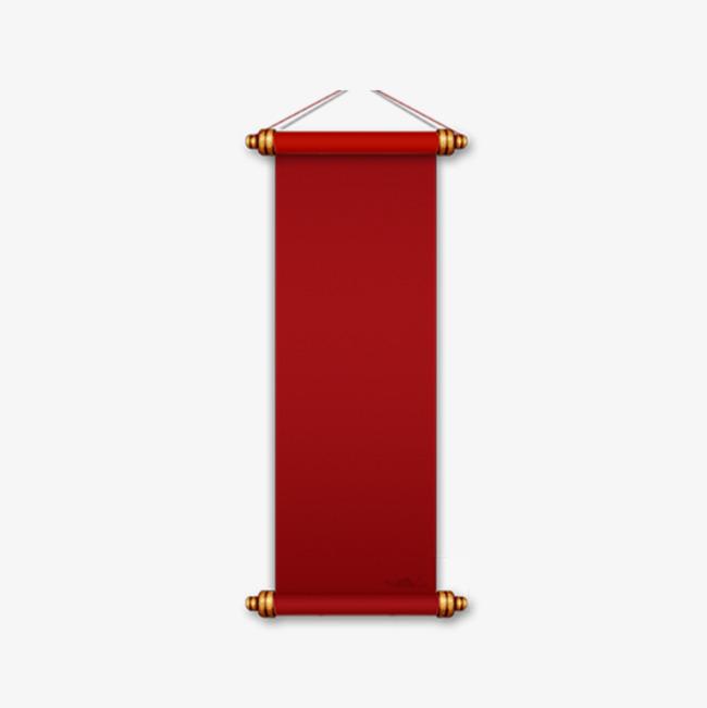 红色装饰卷轴元素_png素材免费下载_ 800*800像素(:)